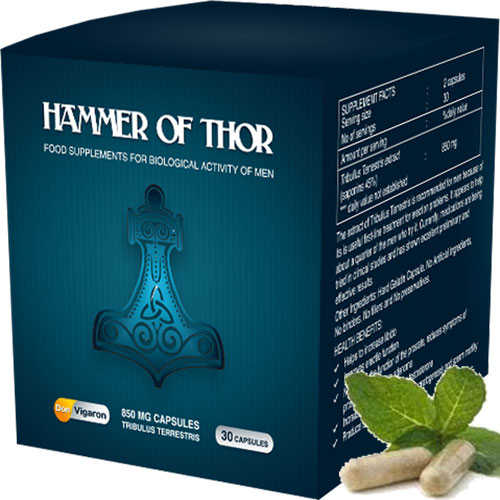 Hammer of thor in Bahawalpur Pakistan