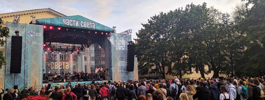 russia 2019jpg