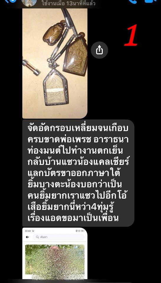 105003424_267077561389258_5868430199608239725_n.jpg