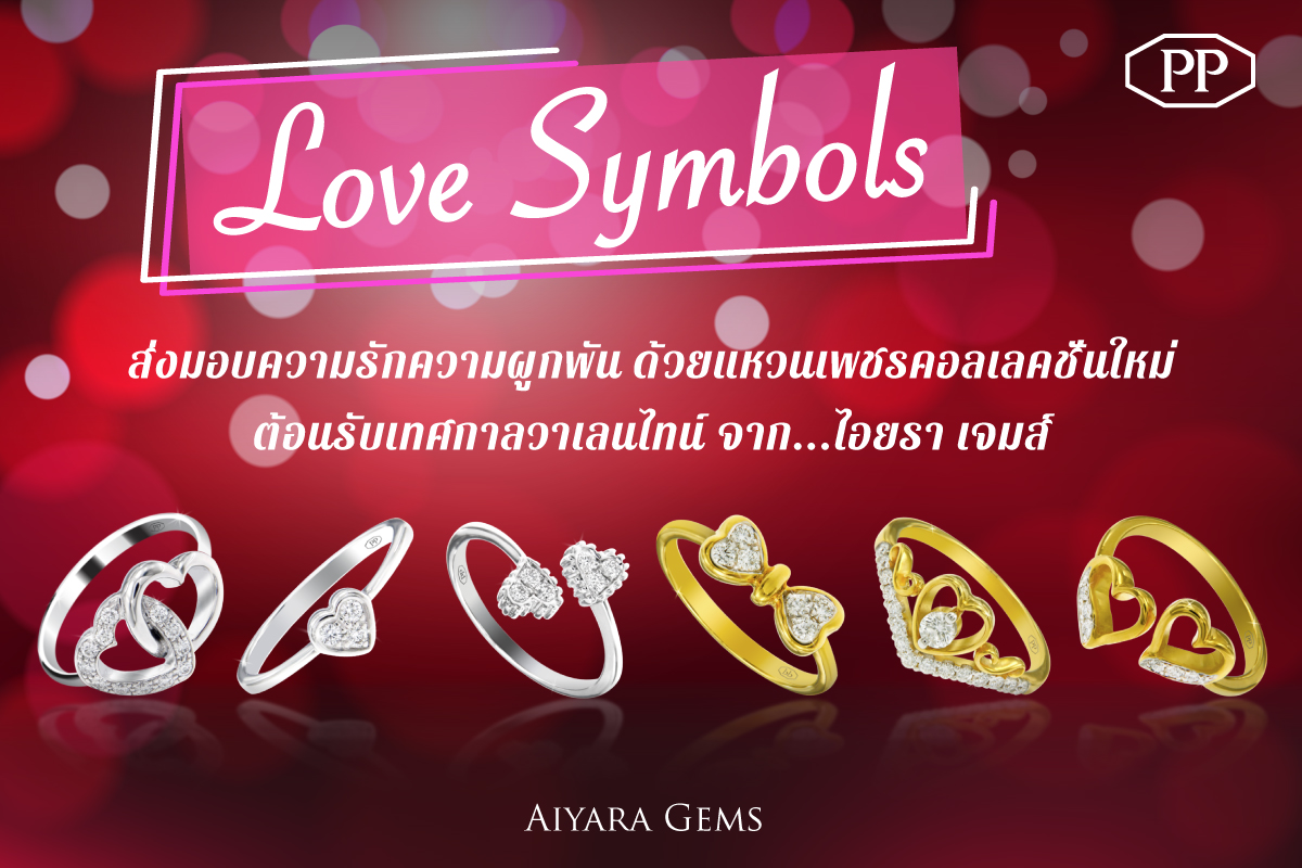 Collection Love Symbol