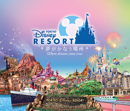 RESORT - Principal Male & Female Vocalists for Tokyo Disney Resort - LONDON OPEN CALL