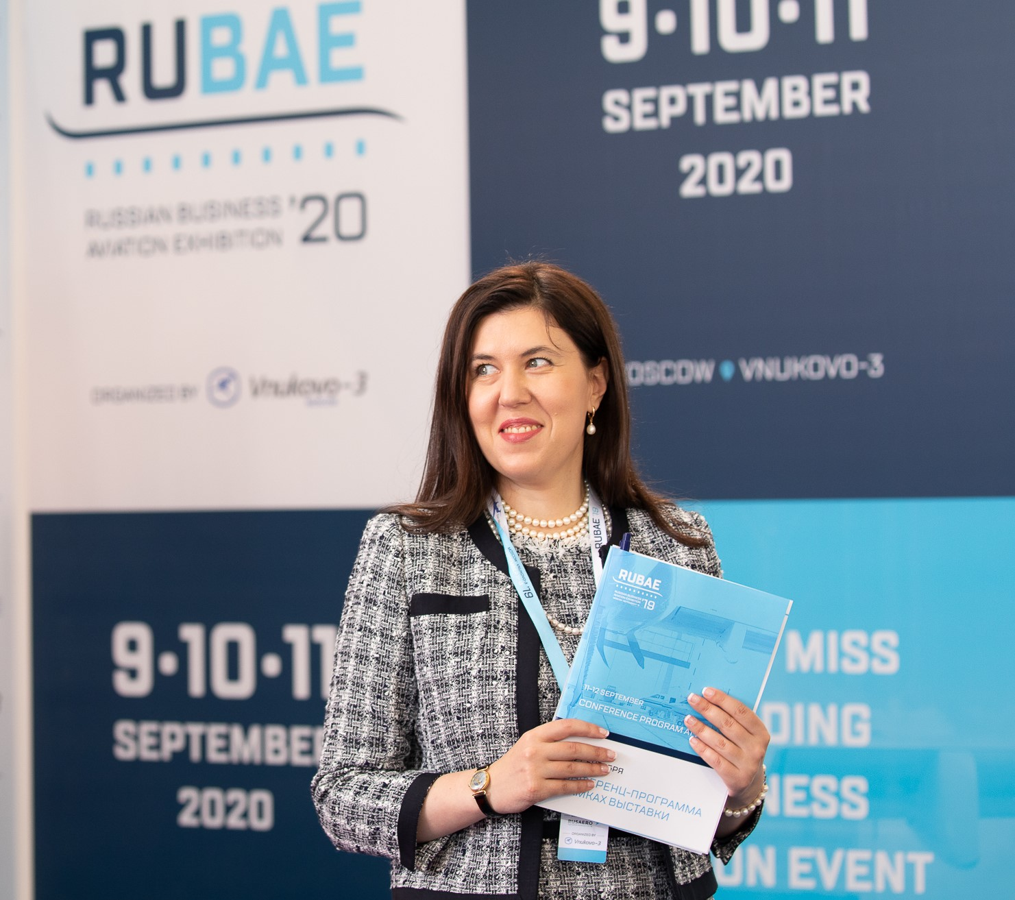 RUBAA to Organize Business Agenda at RUBAE 2020