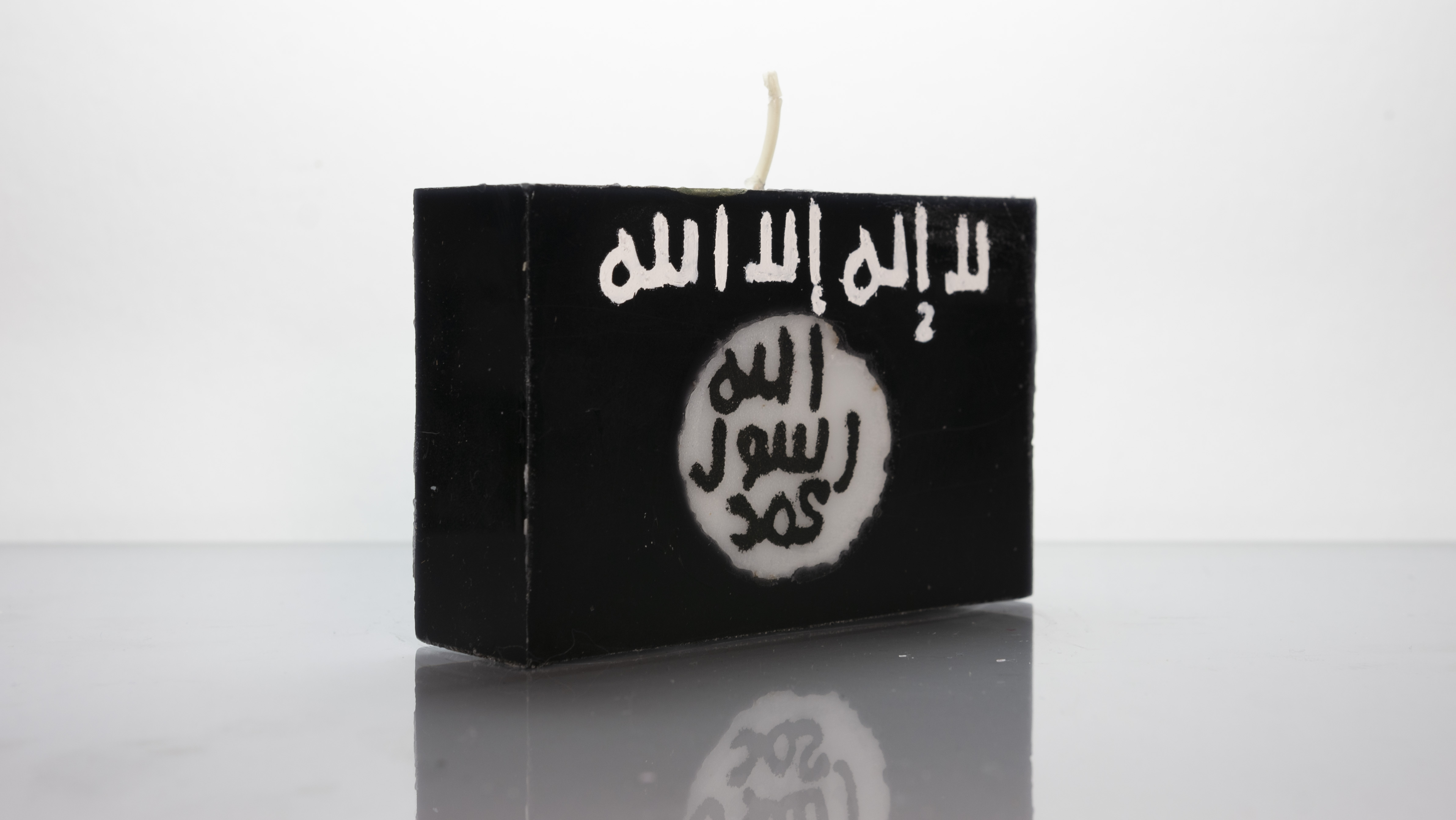 burn-a-flag: Islamic State (IS)