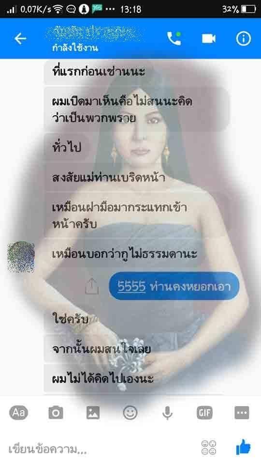 17309016_1178805342230566_4903948984822570766_n.jpg