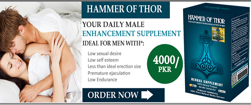 Hammer-of-thor-price-in-pakistanjpg
