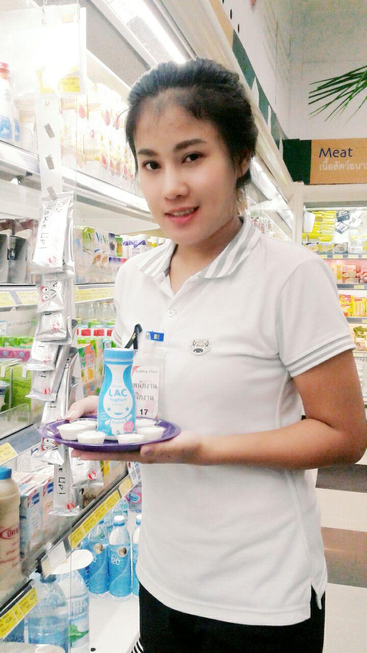 PC LAC Yoghurt