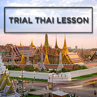 TRIAL THAI LESSON