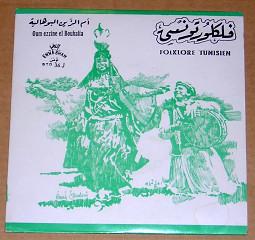 tunisien1jpg