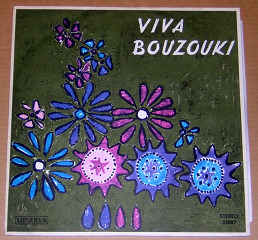vivabouzoukijpg