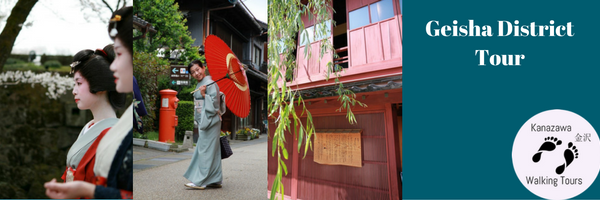 Geisha District Tour
