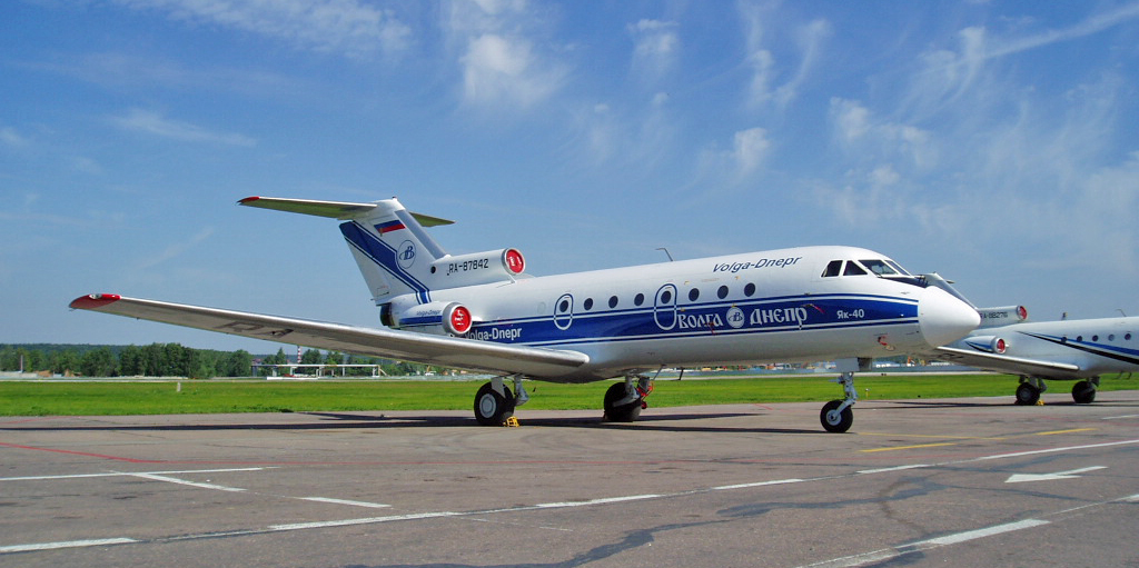 Aeropodium - 3rd Annual  Russian and CIS Business Aviation