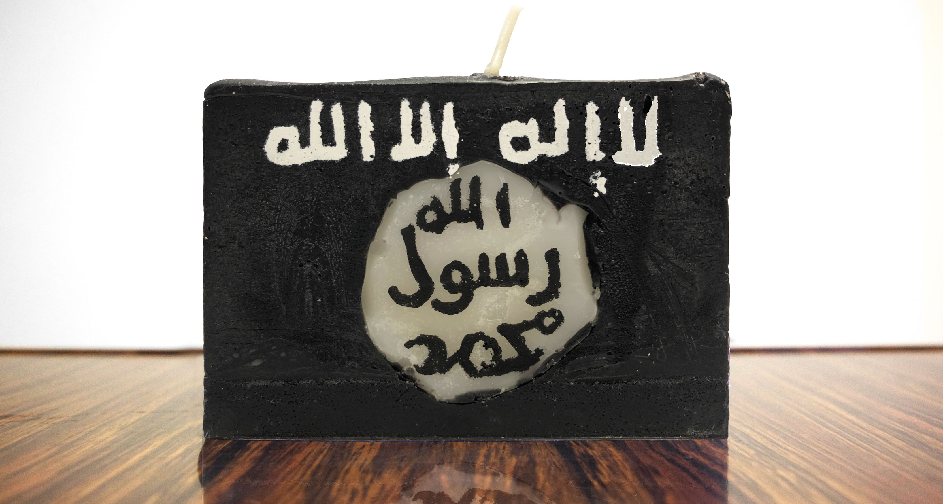 burn-a-flag: Islamic State (IS) (medium)