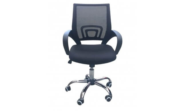 Tate Black Office Chair