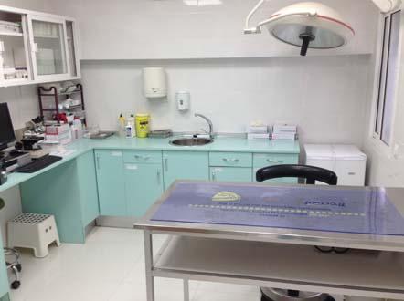 Veterinarios en Aluche