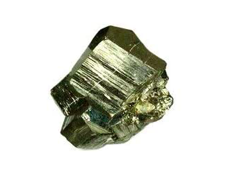 Large Spanish Pyrite Cube
