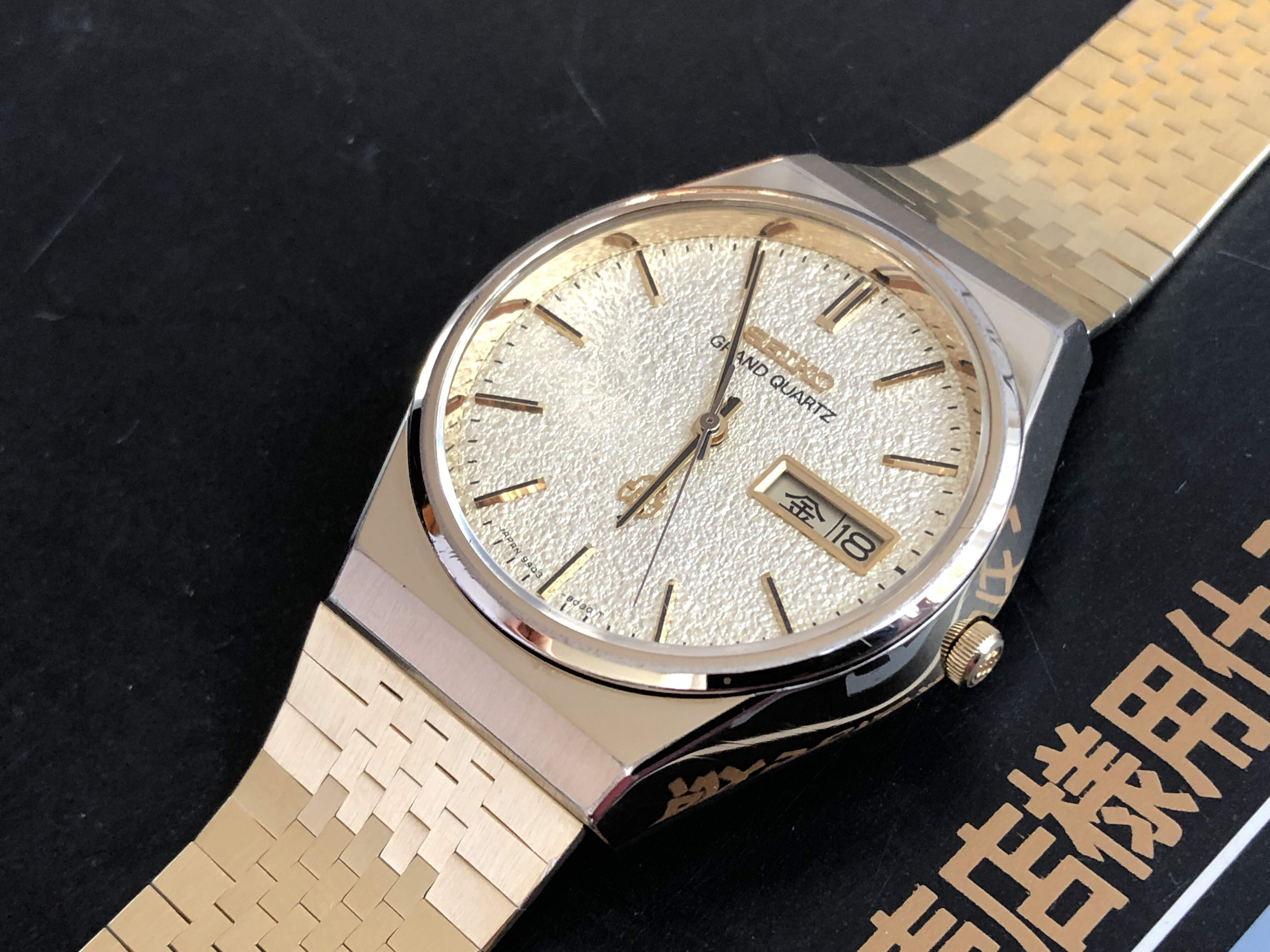 Seiko Grand Quartz 9943-8020 QGB804 Diamond Dust Gold (Sold)