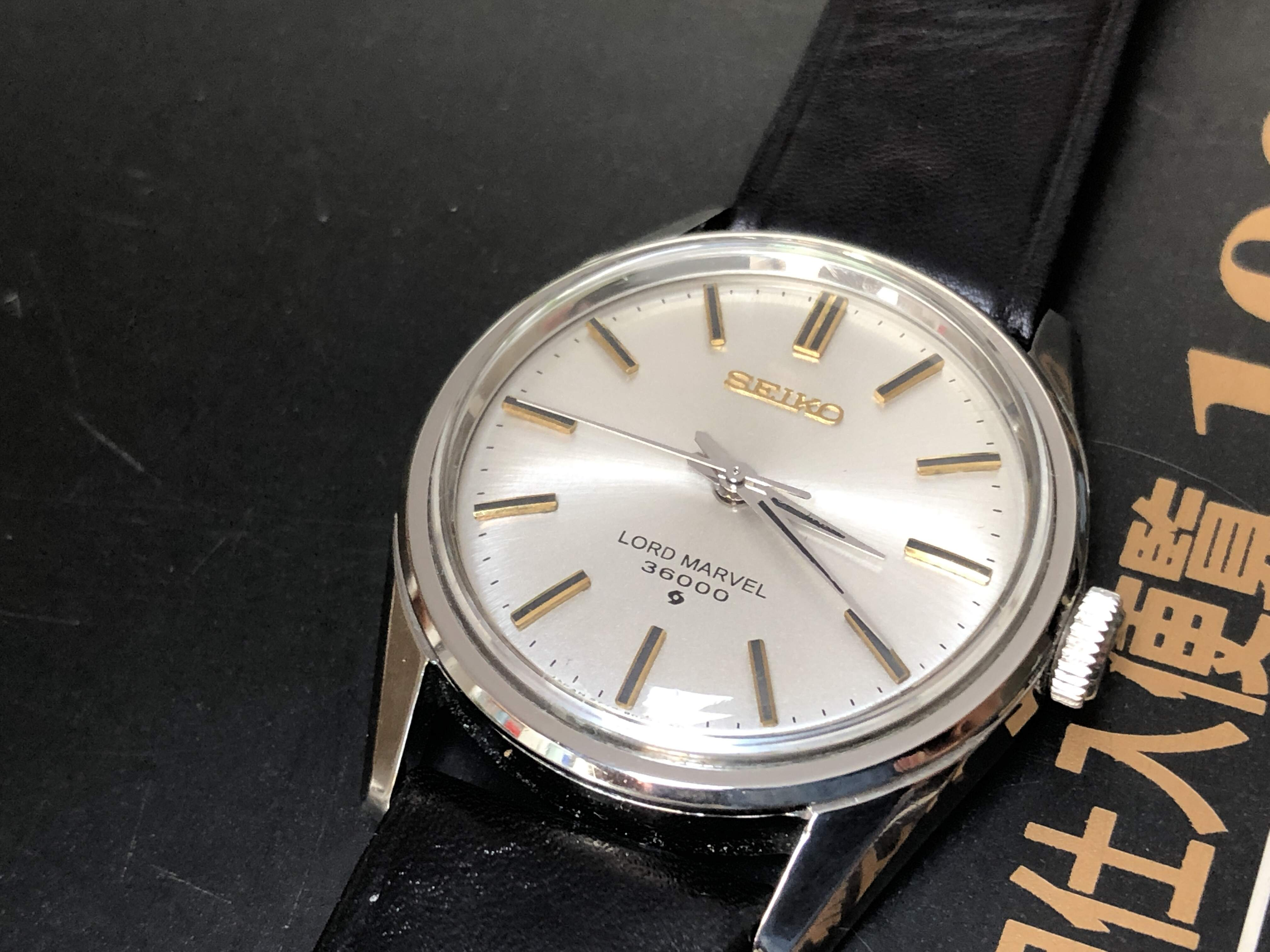 Seiko Lord Marvel 5740-8000 LM36-040 (Sold)
