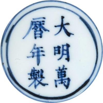 Chinees Porselein Merktekens Japans Porselein.Chinese Vazen Verkopen Schatten Waarde Expert