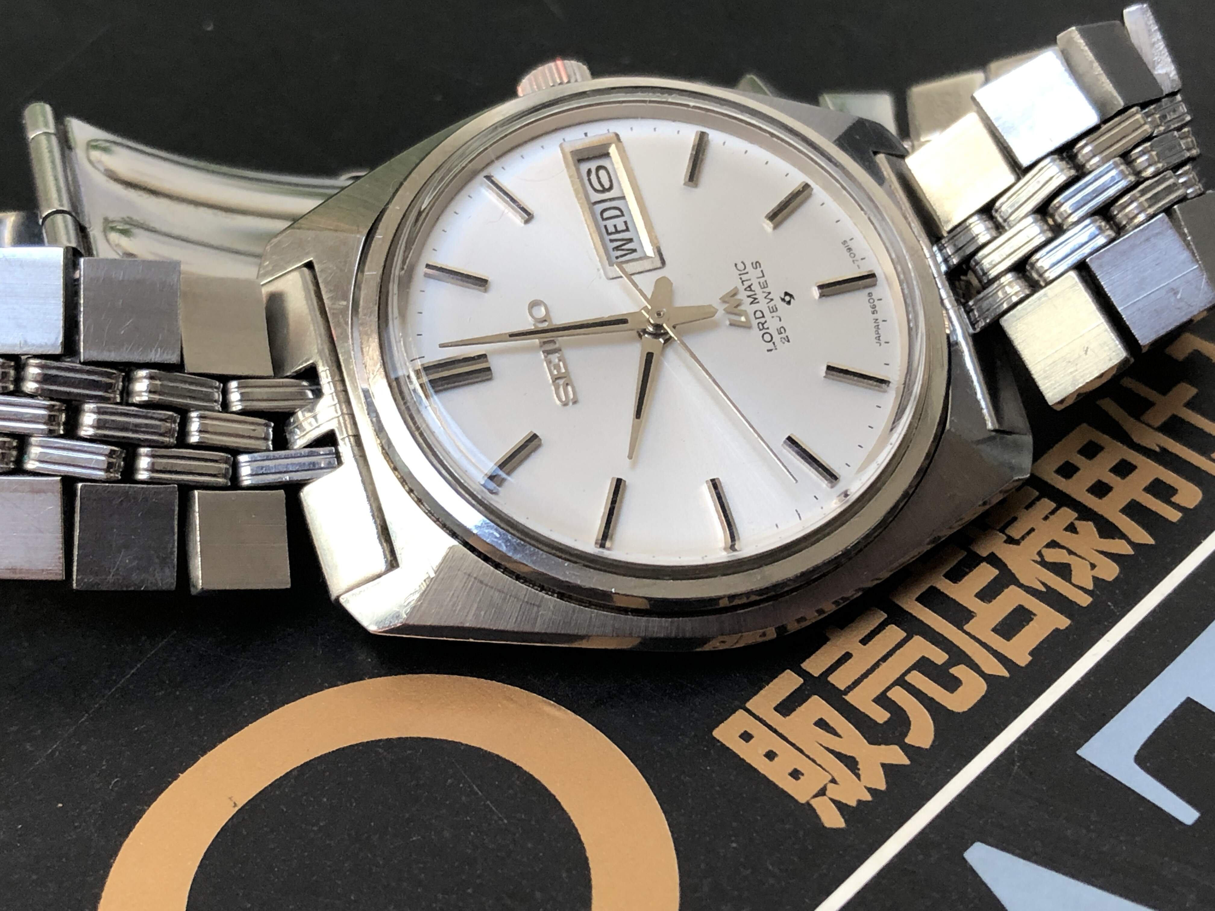 Seiko Lord-Matic 5606-7000