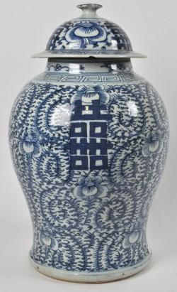 Antiek Chinees Porselein Herkennen.Chinese Ming Vaas Uw Oude Chinese Ming Vaas Laten Taxeren En