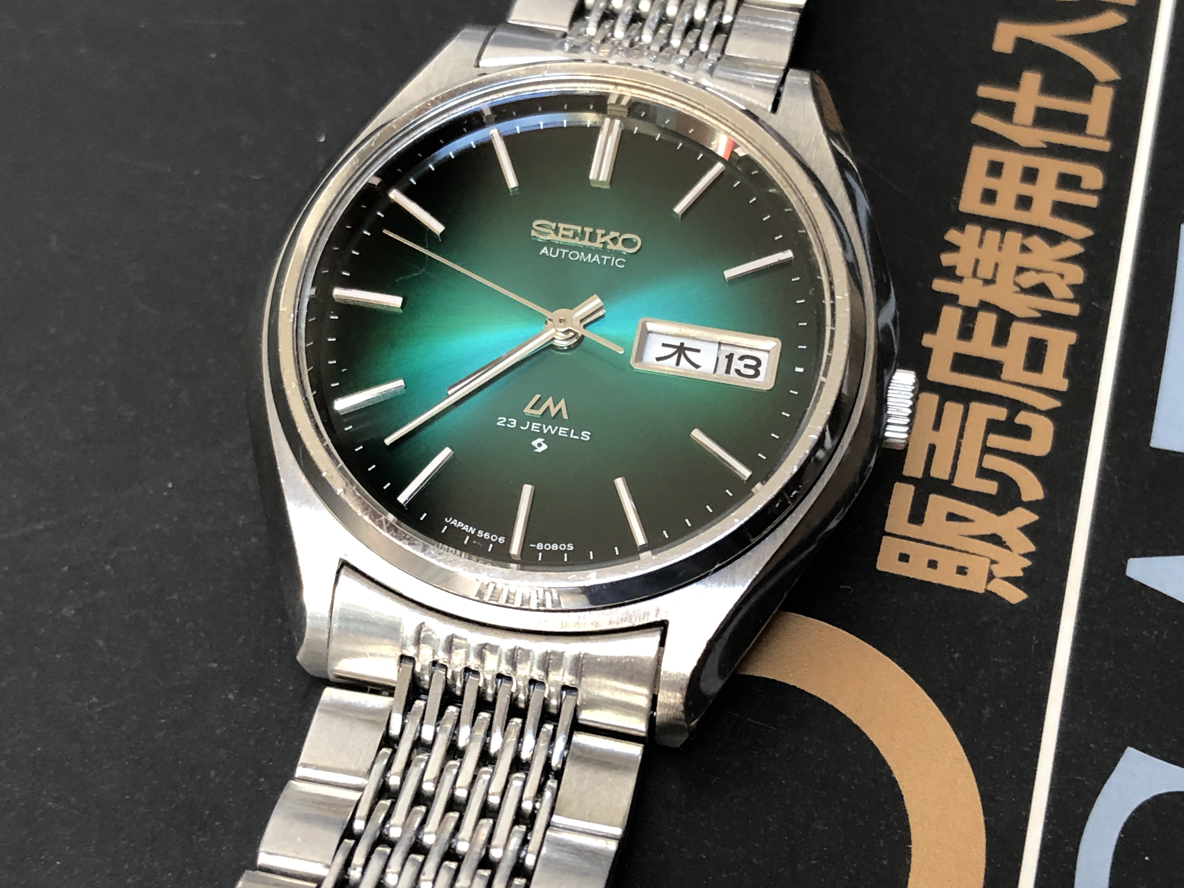 Seiko Lord-Matic 5606-8051