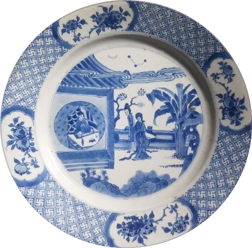 Antiek Chinees Porselein Herkennen.Chinese Vazen Herkennen En Taxeren