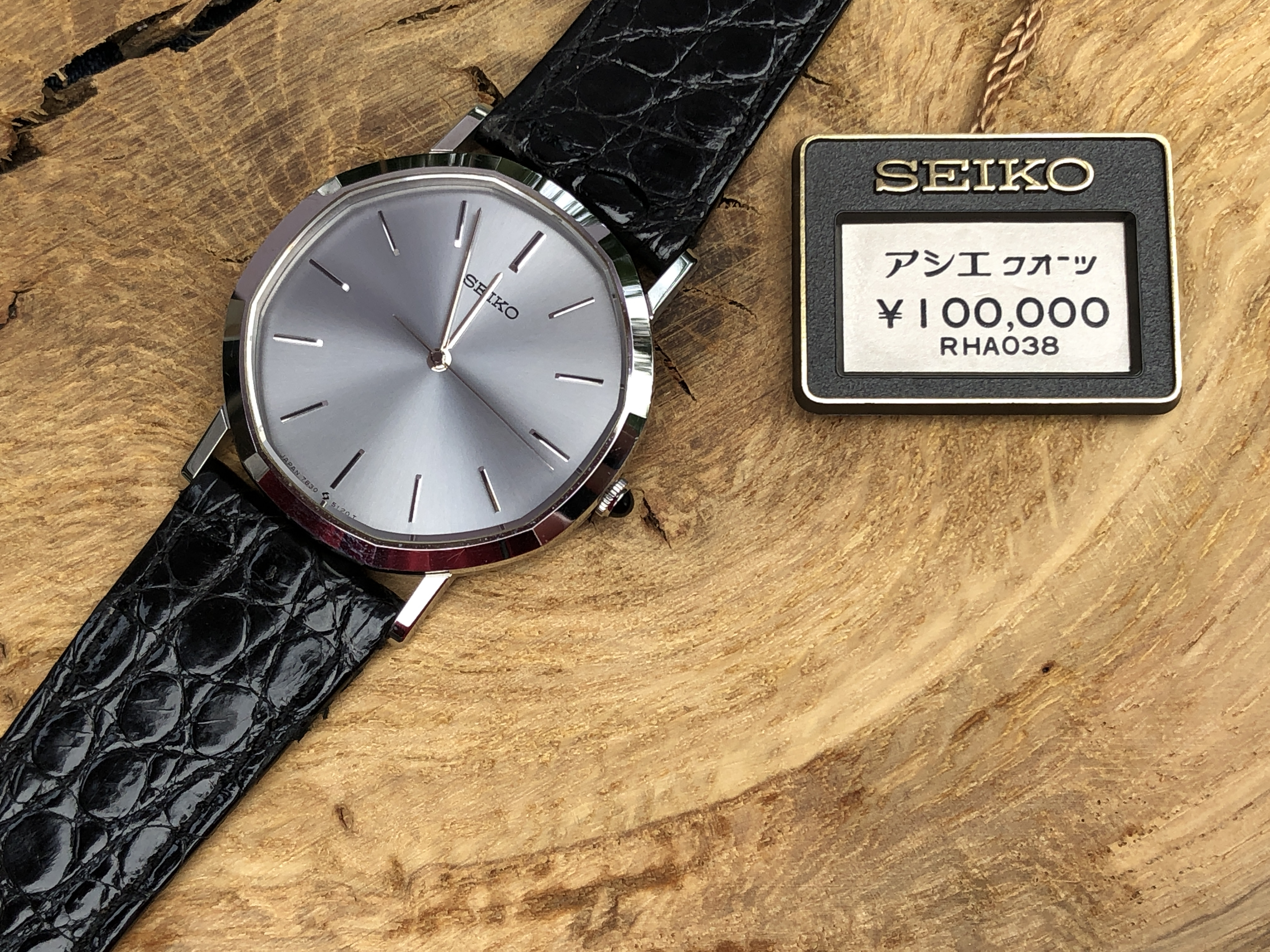 Seiko Quartz 7830-5100 (For sale)