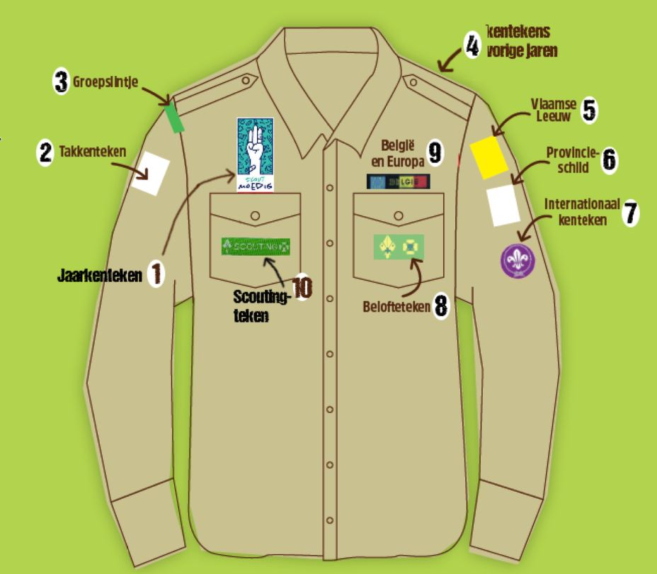 uniform11JPG
