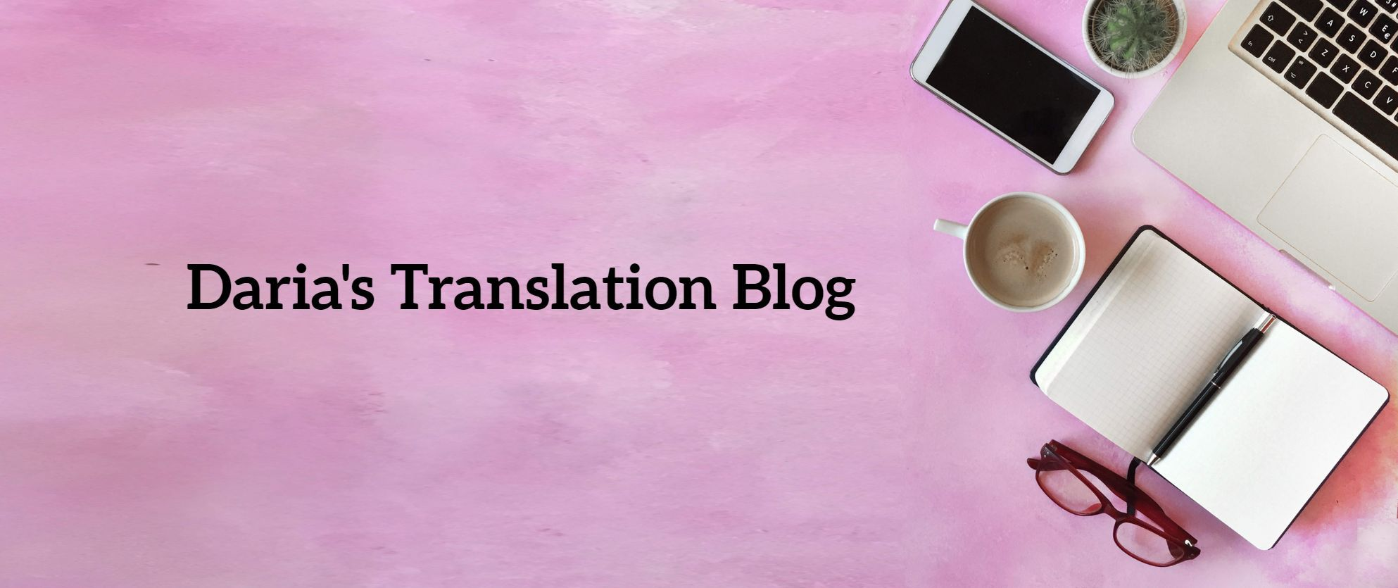 German fashion translation and freelance blog