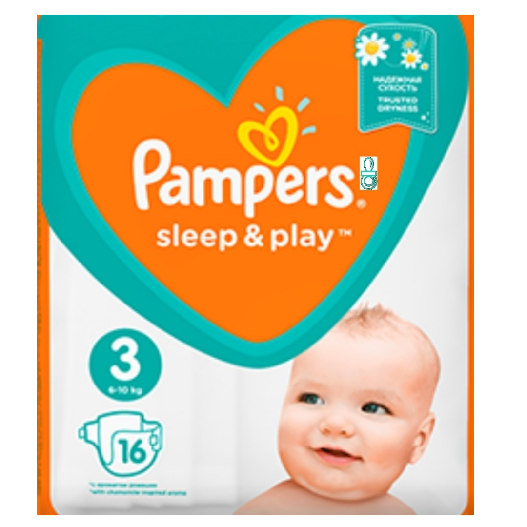 Pampers Maat 3 sleep en play inhoud: 41