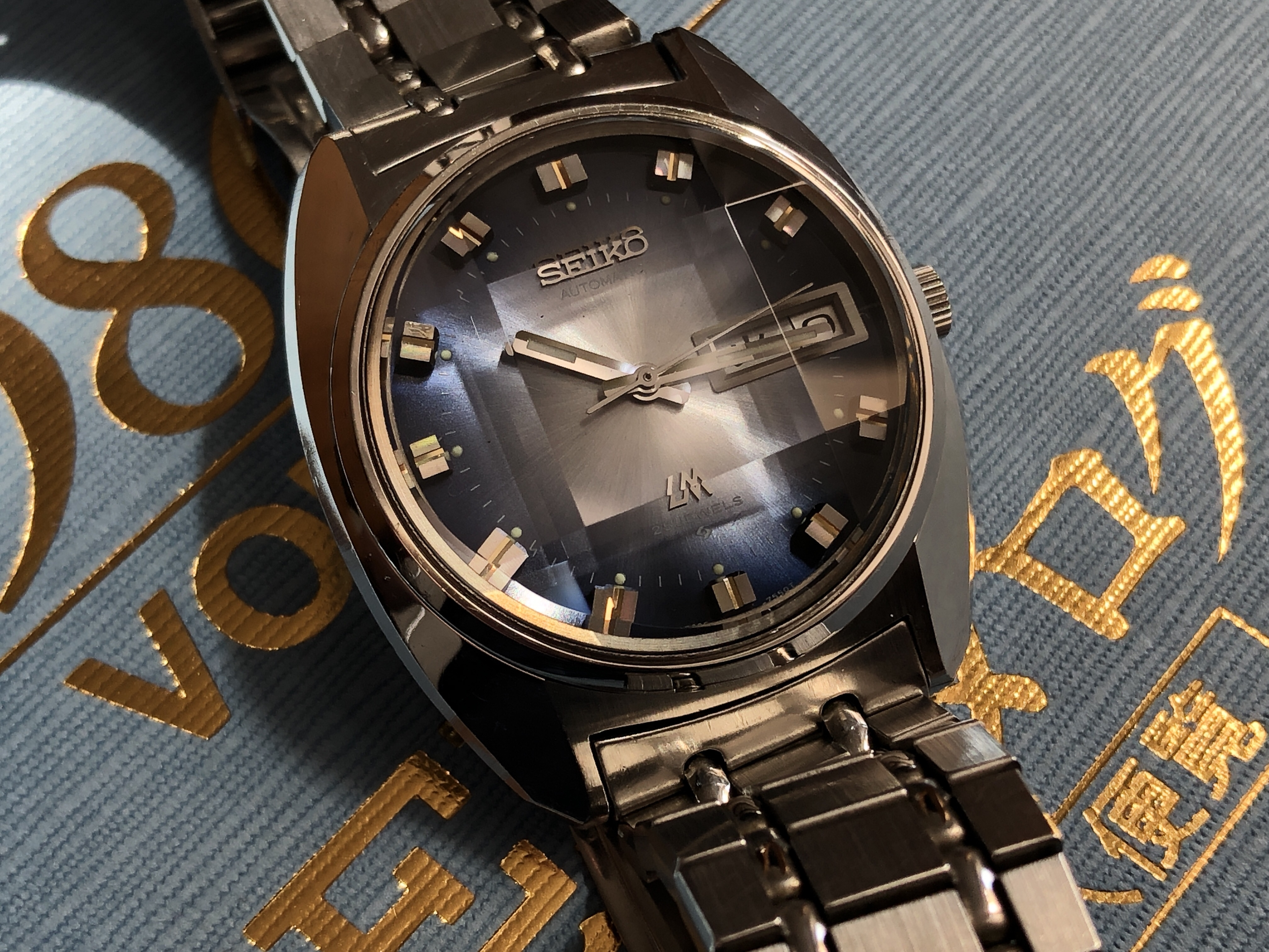 Seiko Lord-Matic 5606-7230 (For sale)