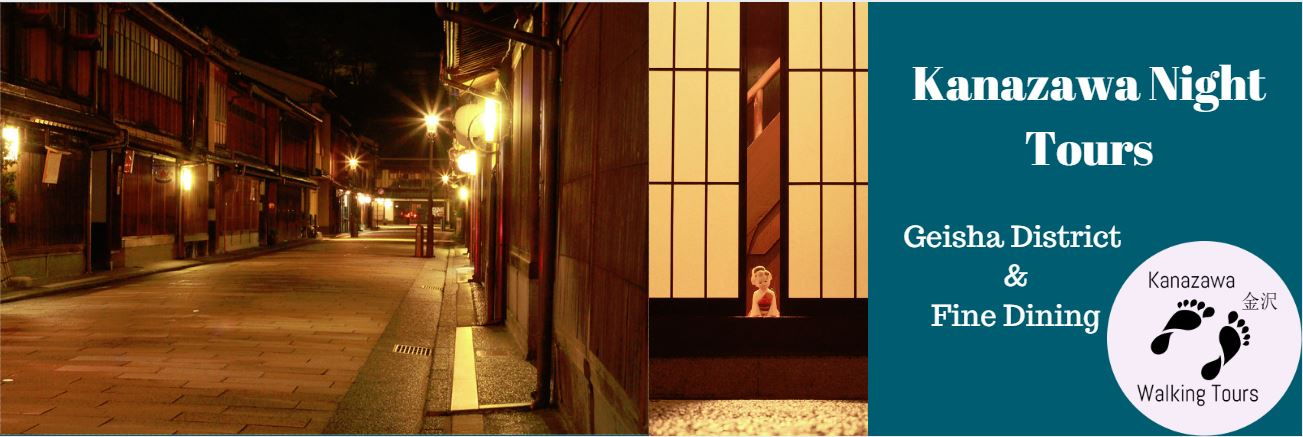 Kanazawa Shared Night Tour