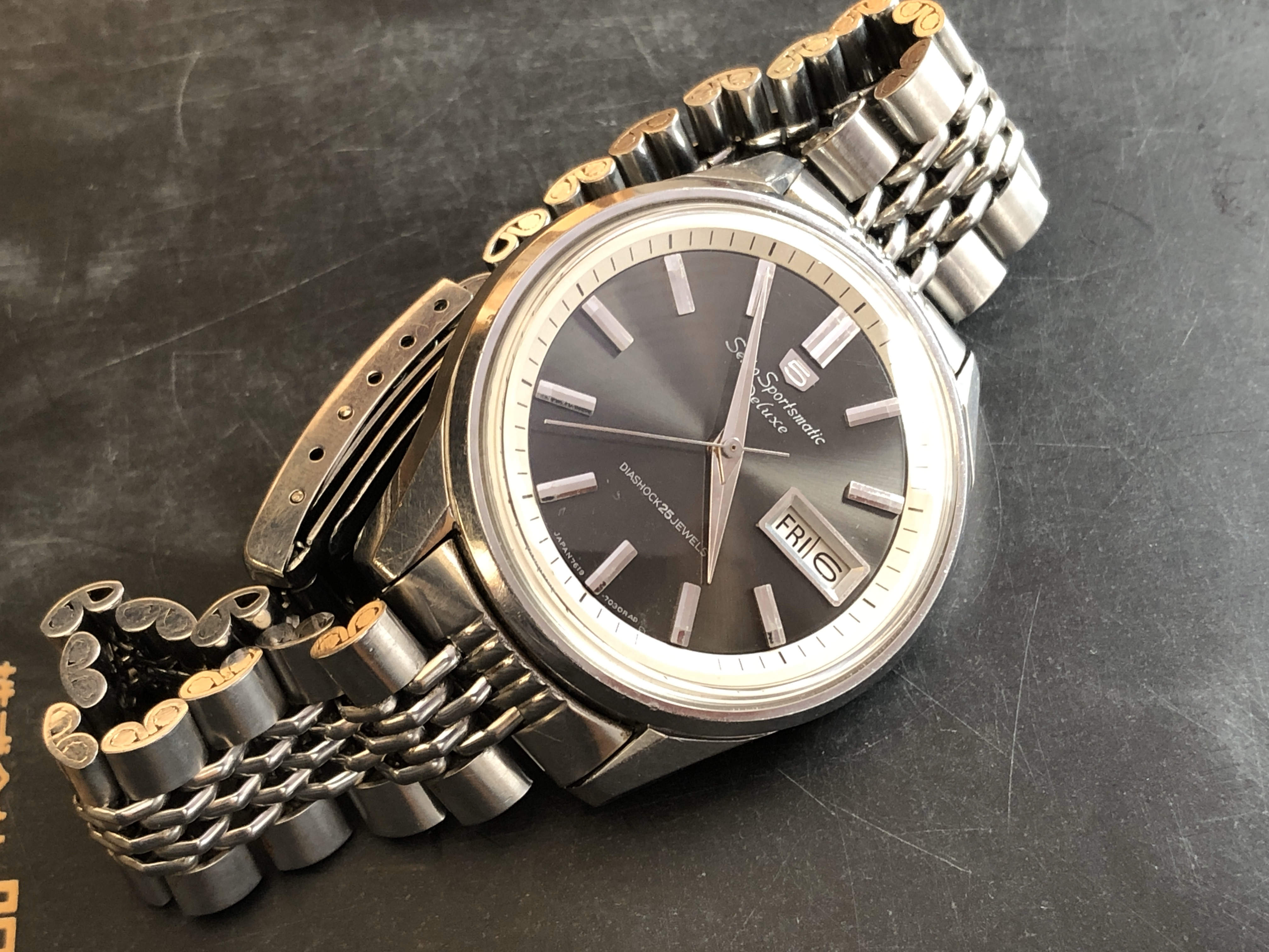 Seiko Sportsmatic Deluxe 7619-7010 (For sale)