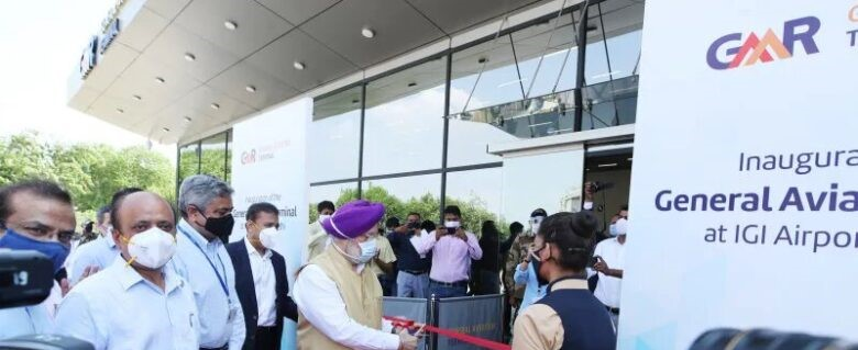 India's first General Aviation Terminal inaugurated