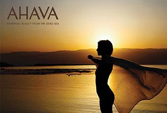 Holiday Collection  AHAVA Bodylotion - limited edition 500ml