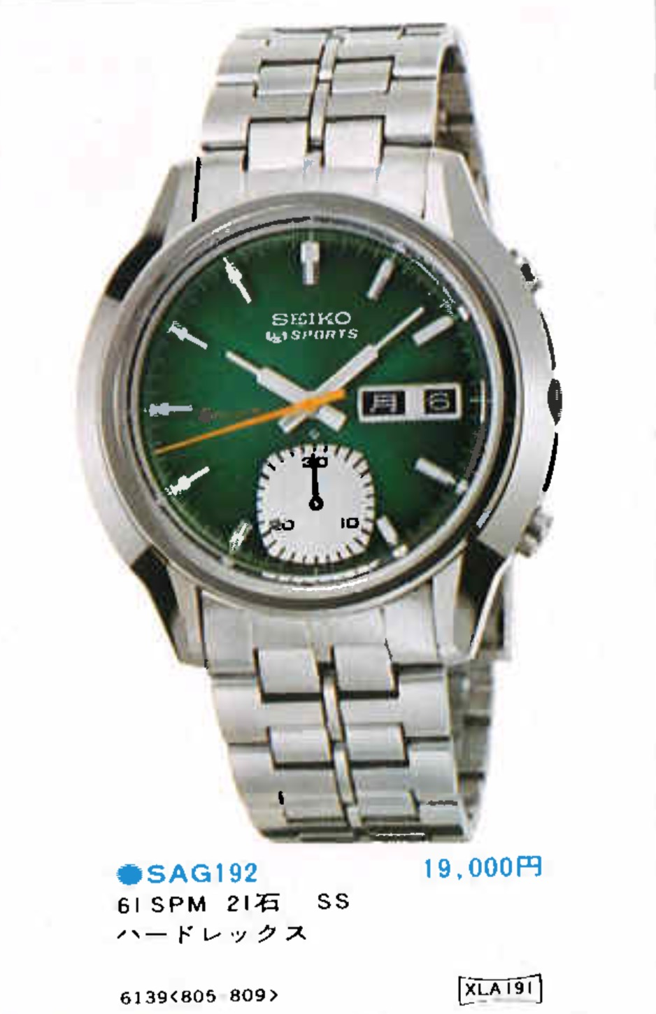 Seiko 5Sports Speedtimer 6139-8050 - OEM bracelet included, 175mm around (For sale)