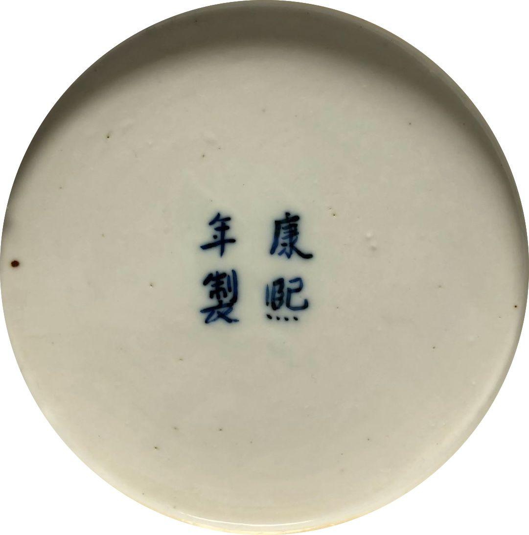 Chinees Porselein Merktekens Japans Porselein.Uw Oude Chinese Vazen Verkopen Aan De Hoogste Prijs Laat