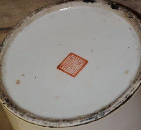 Chinees Porselein Merktekens.Chinese Vaas Met Stempel Verkopen Goud Kunst Antiek Koopt