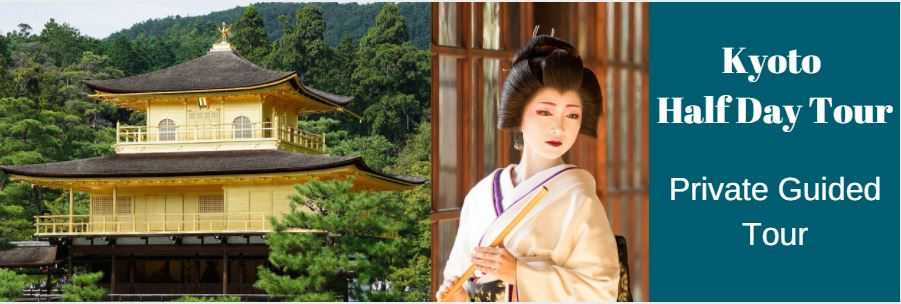 Kyoto Half Day Tour
