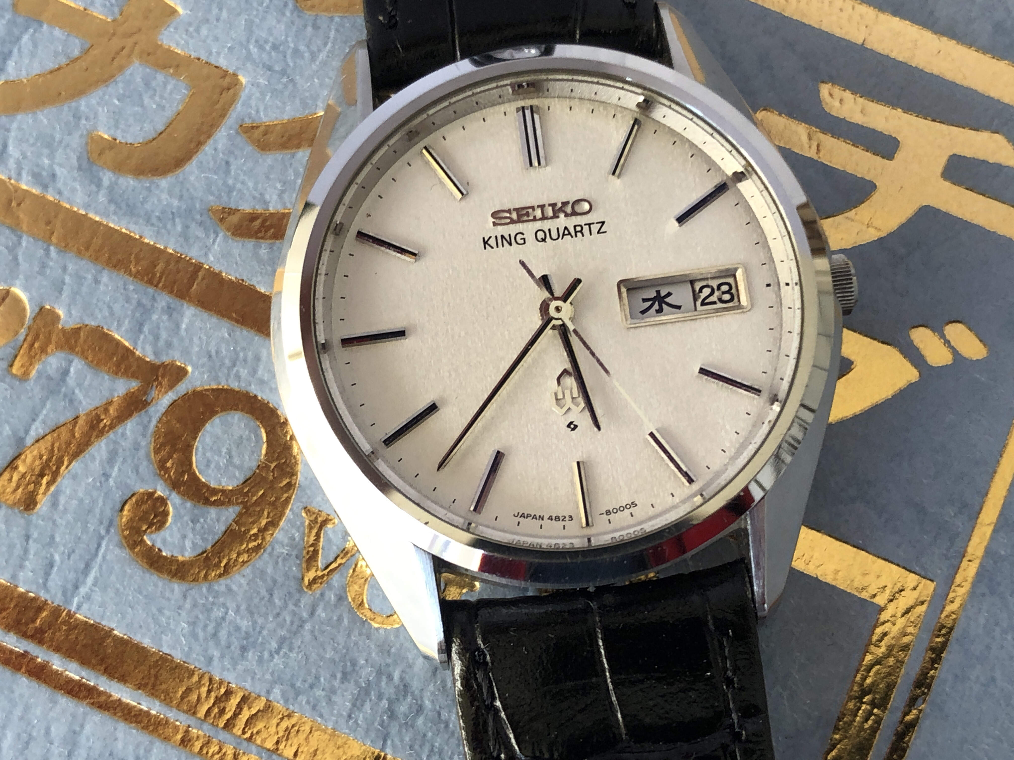 Seiko King Quartz 4823-8000 (Service/Reserved )