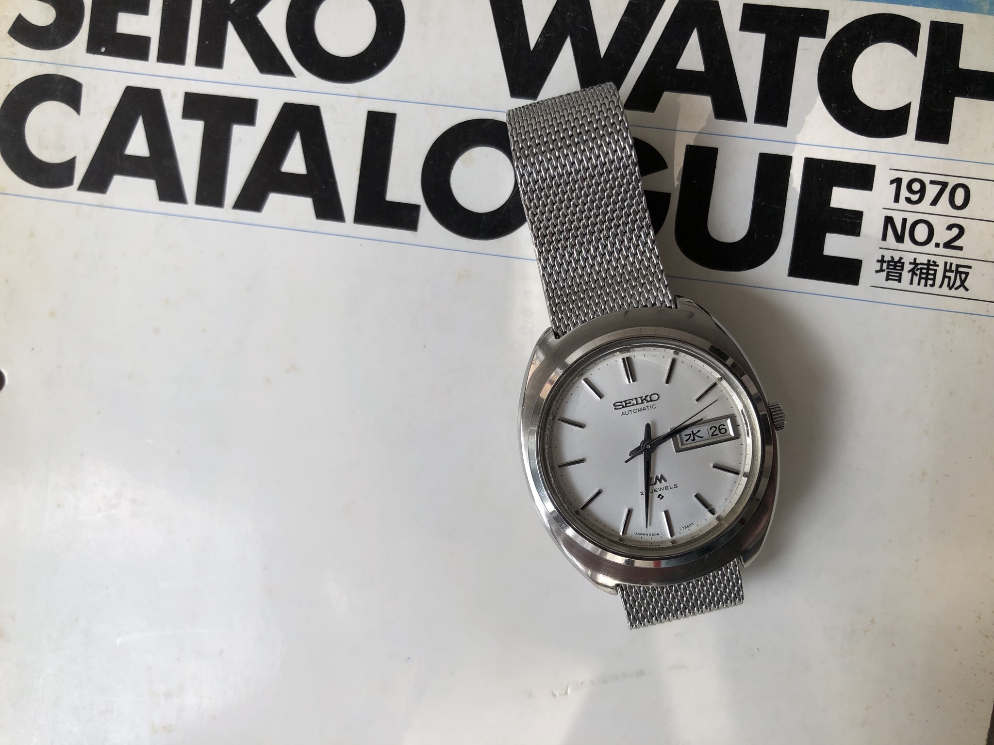 Seiko Lord-Matic 5606-7160