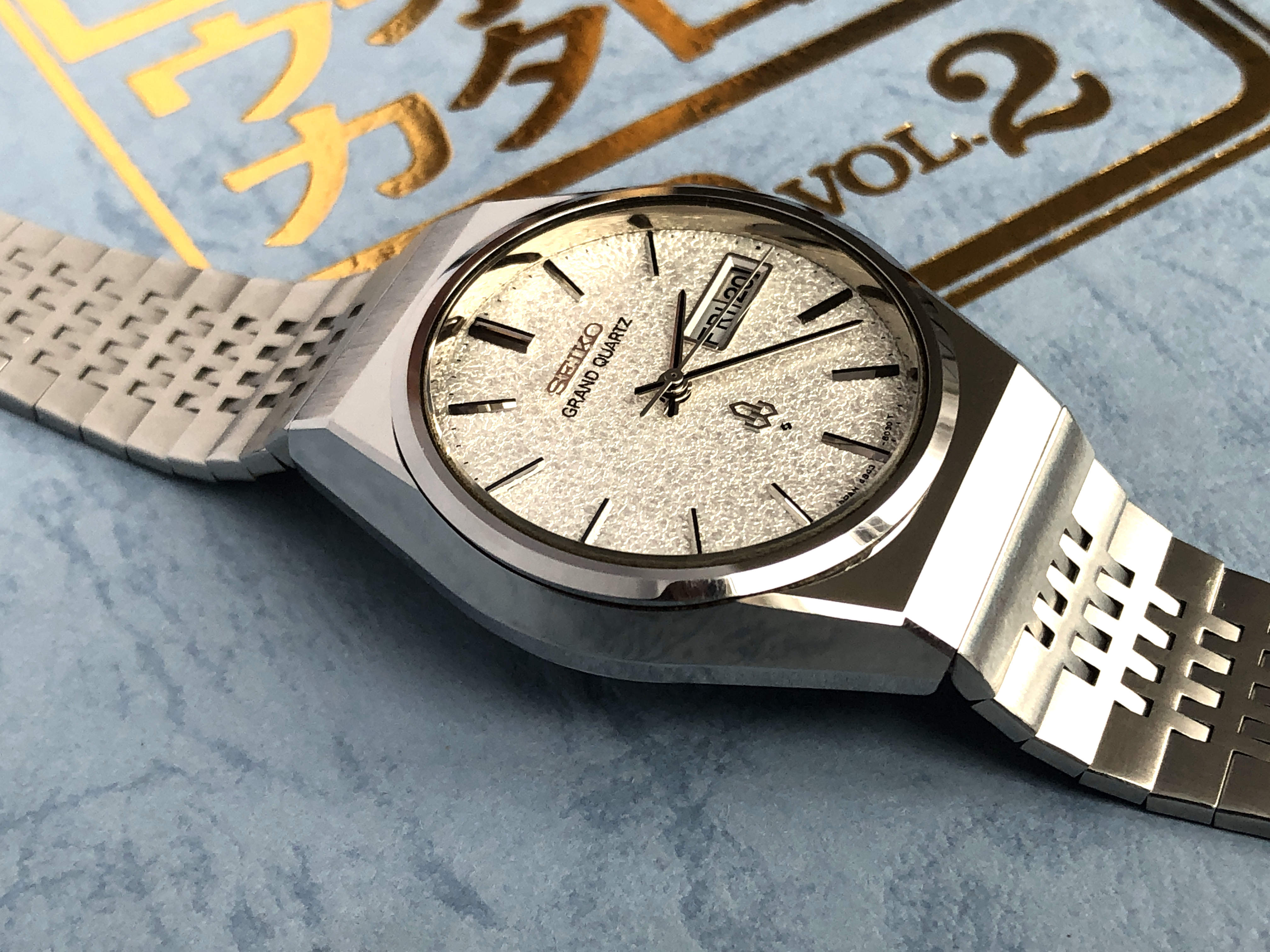 Seiko Grand Quartz 4843-8050 (Sold)