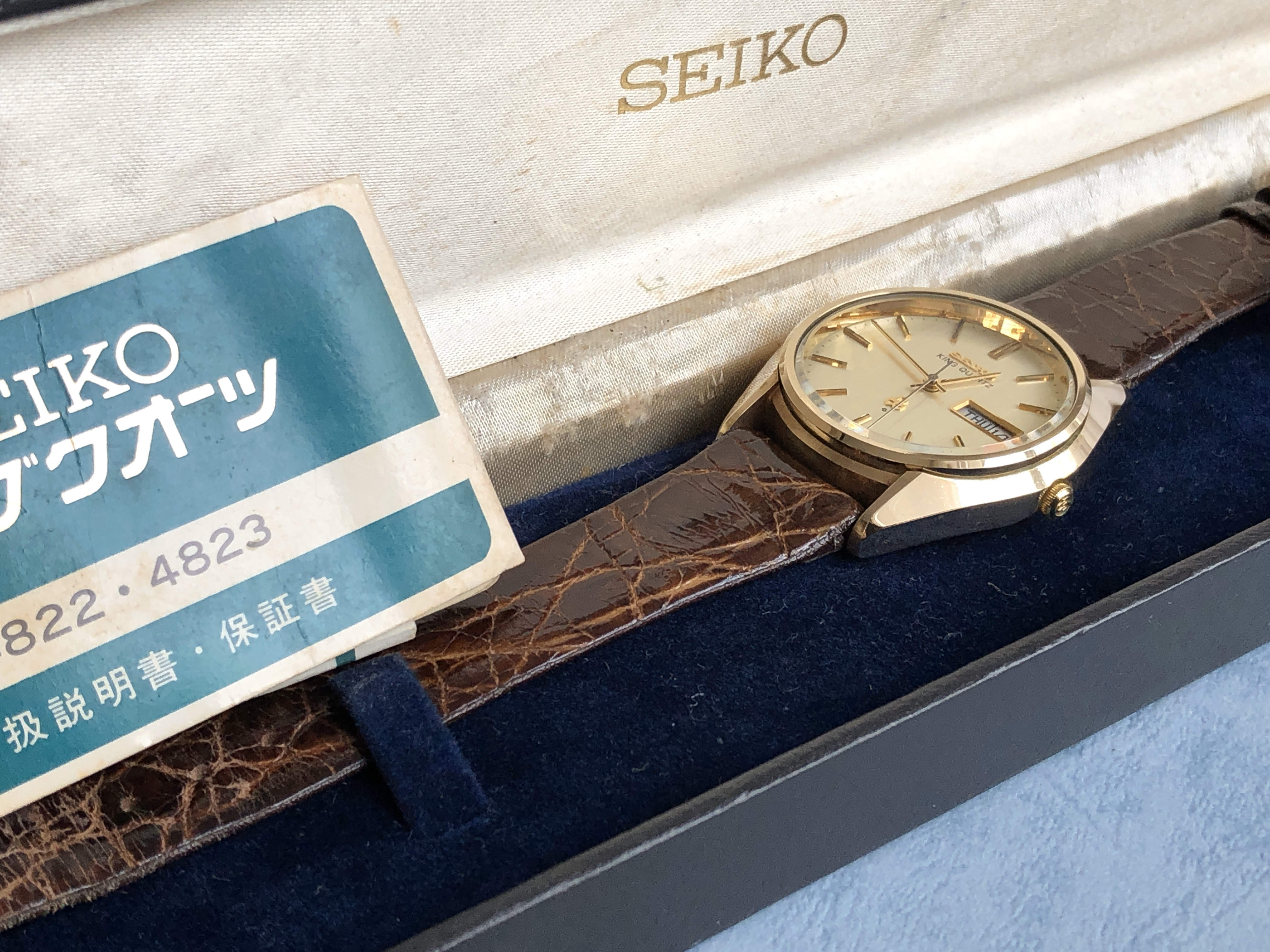 Seiko King Quartz 4823-8000 Cap Gold &  KQ Buckle, box and papers! (Sold)