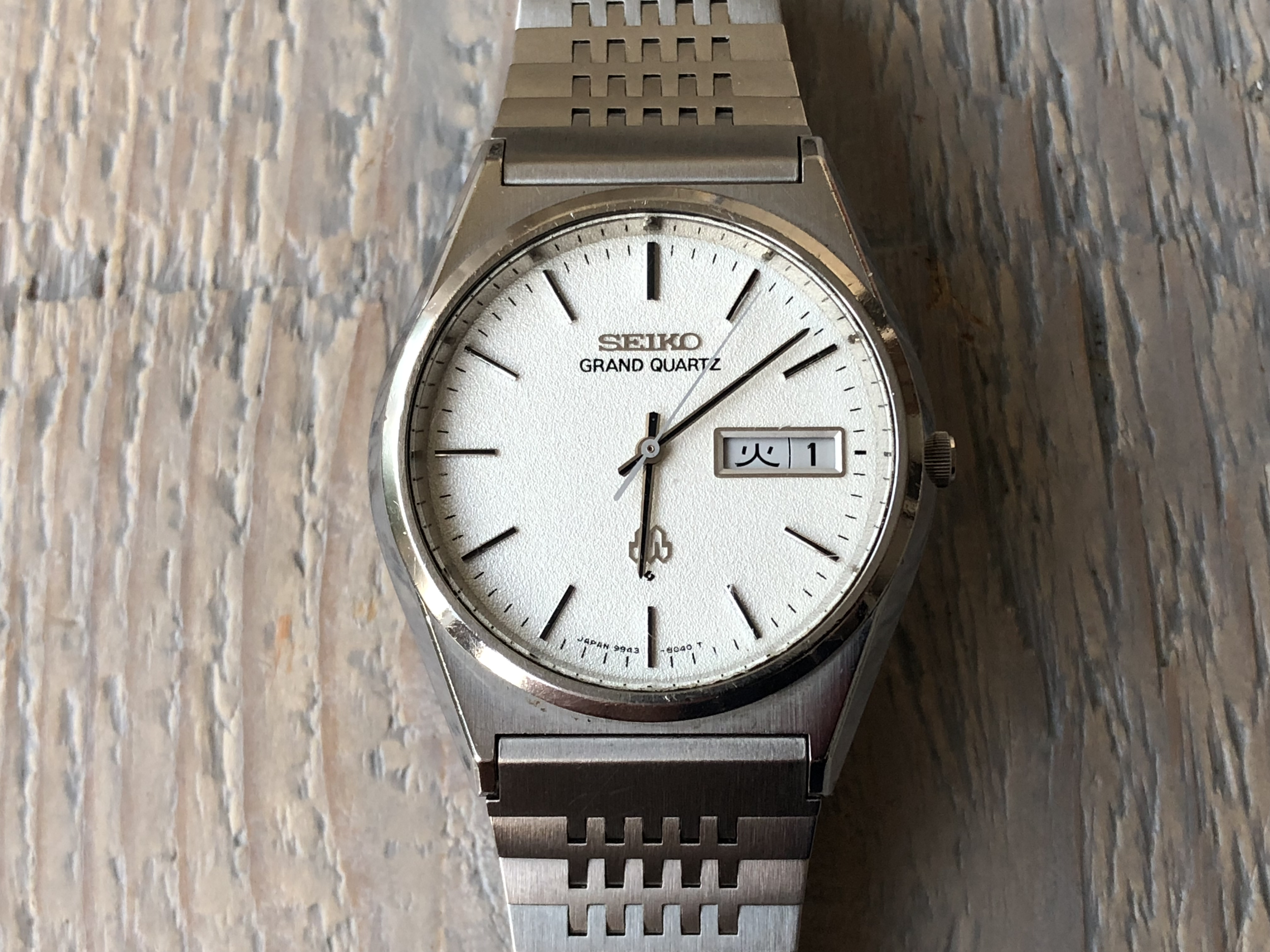 Seiko Grand Quartz 9943-8030 (Sold)