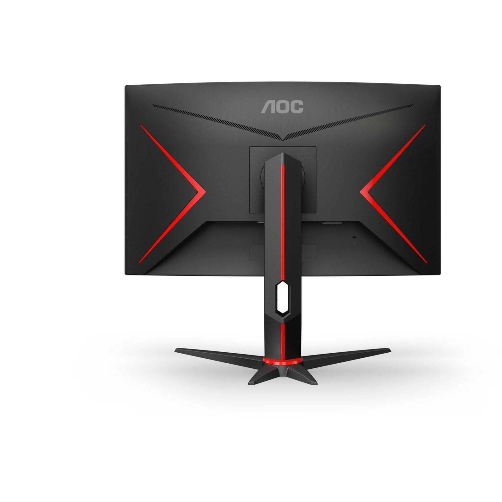 "AOC C27G2ZU 27"" Full HD VA 240Hz Curved Monitor"