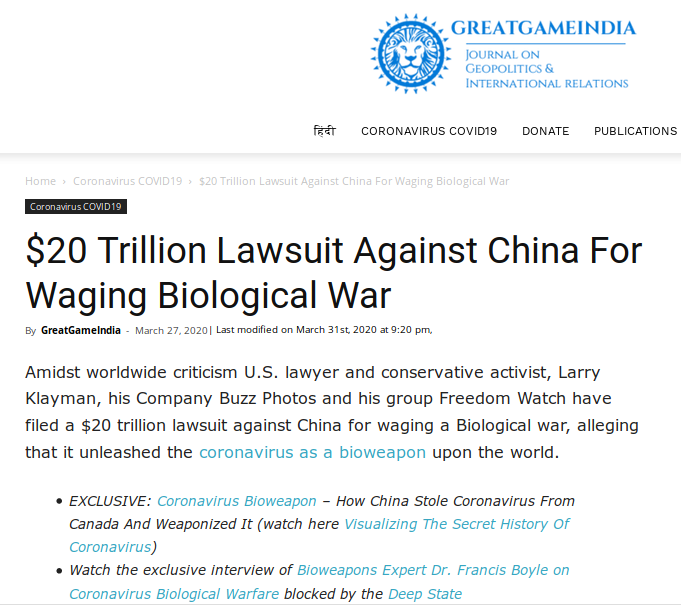 CV_20 trillion dollar lawsuitpng