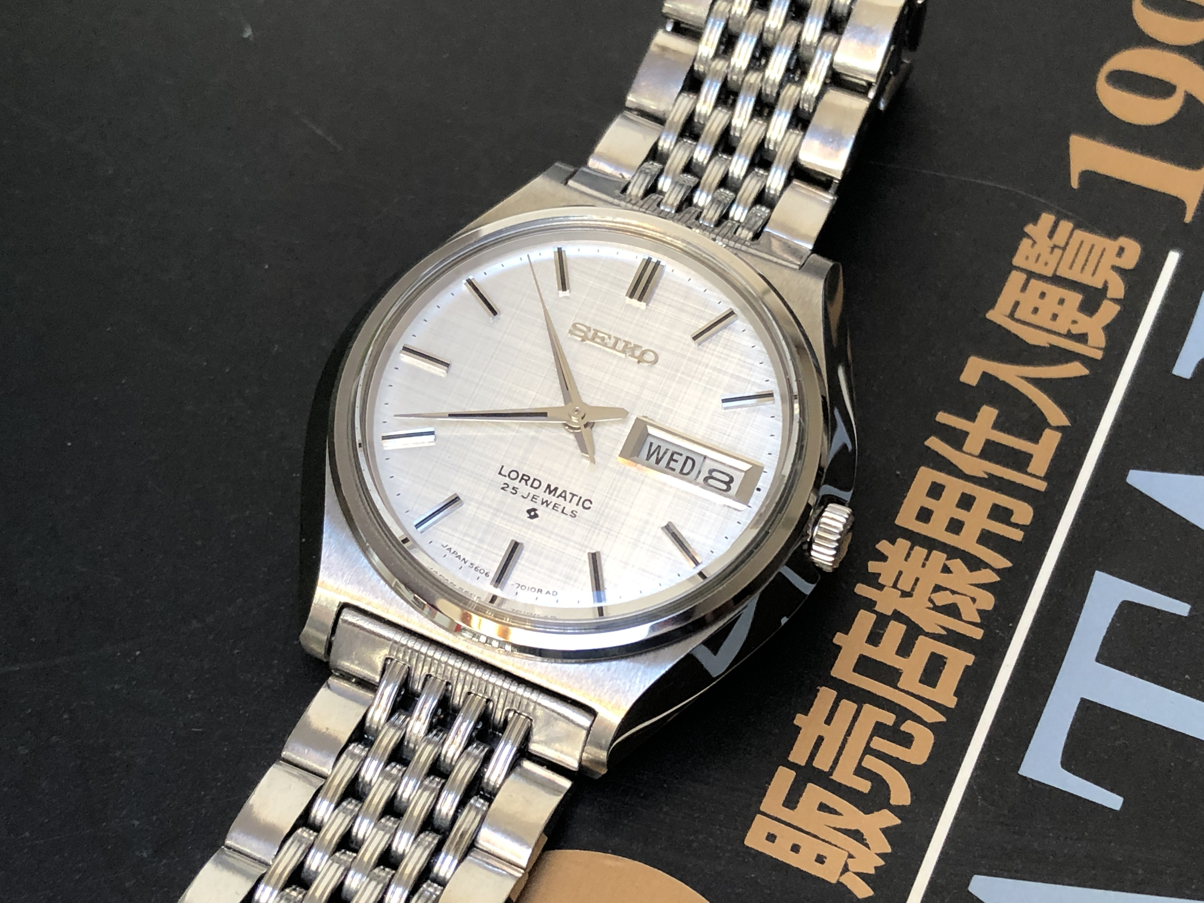 Seiko Lord-Matic 5606-7010