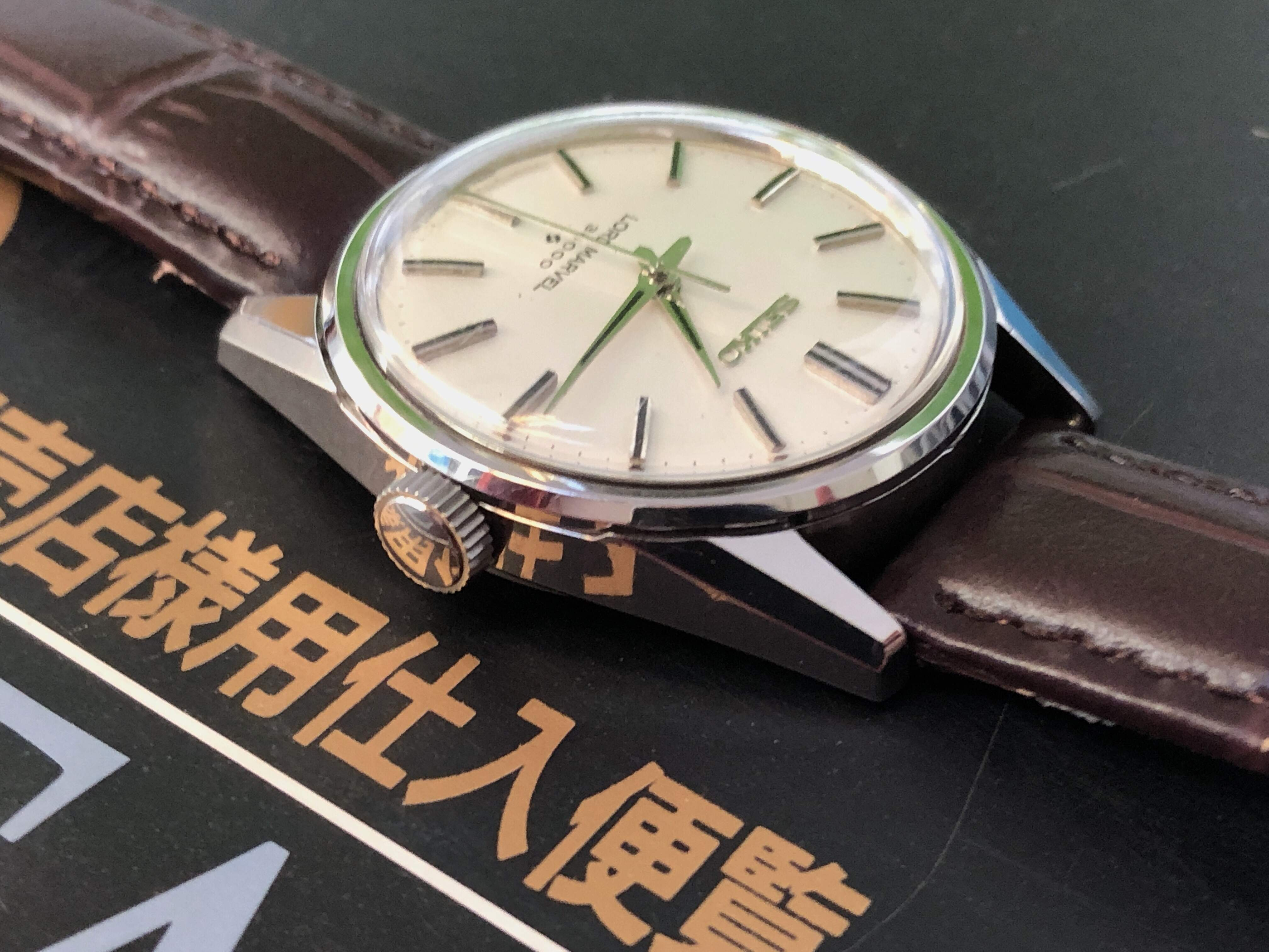 Seiko Lord Marvel (Sold)
